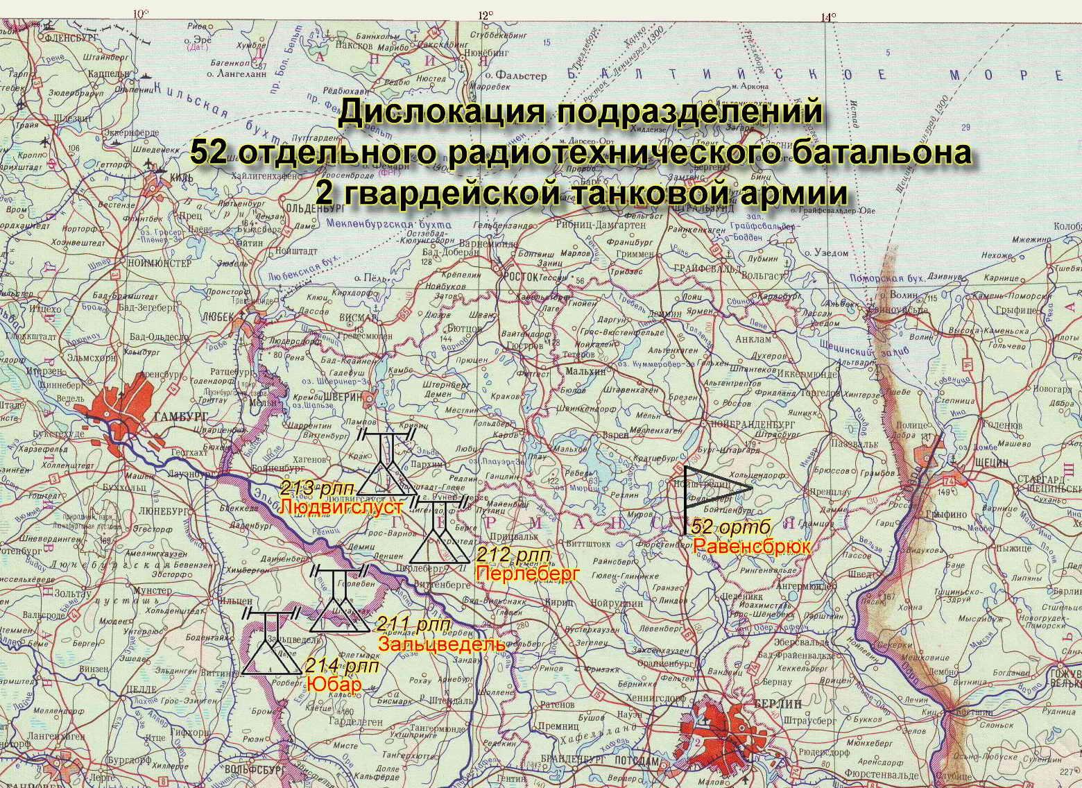 Инженерный военный батальон укрепил 30 позиций